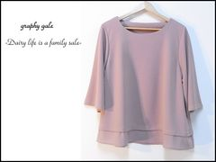 新品◆大きいサイズ 立体生地 裾切替えブラウス/3L ピンク系