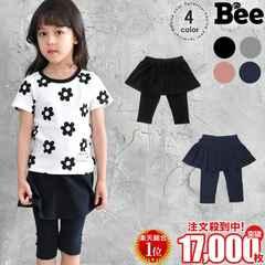 new#韓国子供服#Bee#7分丈スカッツ#切り替えネイビー#新品タグ付き#140cm