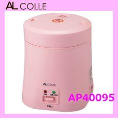 送料無料 新品 ミニ炊飯器(1.5合)コイズミARC-103-P