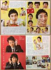SMAP 草なぎ 中居◆月刊TVnavi 2017年8月号 切り抜き 6P 抜け無