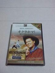 <送無>オクラホマ豪華2枚組DVD[\2990]映像特典満載/アカデミー賞