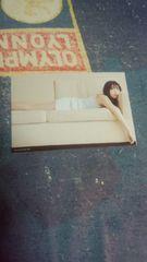 乃木坂46 与田祐希 ファースト写真集 特典ポストカード