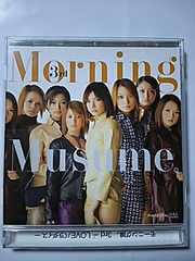 CD モーニング娘。LOVEパラダイス 3rd アルバム J-POP