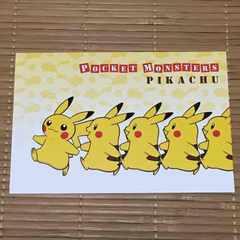 ポケモンセンターノベルティ・ピカチュウ柄ポストカード。