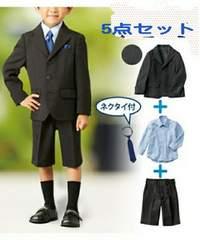 新品☆オリバーハウス☆男の子スーツ5点セット《130》