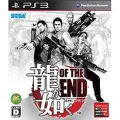 ☆PS3ソフト/アクション☆龍が如く OF THE END☆