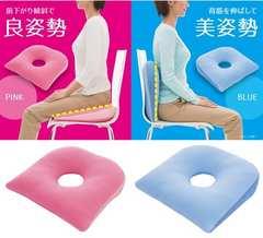 新品 低反発クッション 快適姿勢 けいしゃ丸 ピンク 座布団