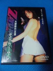 DVD「Zero WOMAN ゼロ ウーマン 消せない記憶」大野幹代(CoCo)