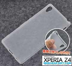 送料無料■Xperia Z4(SO-03G/SOV31/402SO)セミクリアソフトケースDUM