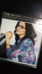 アンジェラ・アキ「手紙〜拝啓 十五の君へ〜」CDシングル