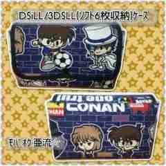 名探偵コナン【DSiLL/3DSLL(ソフト6枚収納)ケース】ハンドメイド