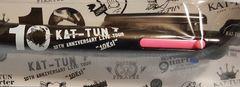 新品 KAT-TUN 『 10KS! 』4色ボールペン◇ 亀梨 上田 中丸