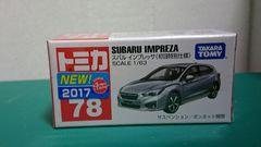 NO.78・スバル・インプレッサ・初回特別仕様
