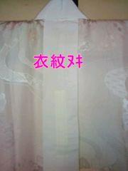 淡ピンク蝶々*長襦袢正絹チョー美品長身裄長