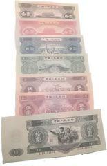 中国紙幣古銭 第ニ版人民幣(人民元)セット13枚セット 希少品