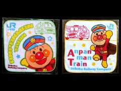 ☆【アンパンマン】 ANPANMAN TRAIN(JR四国) ミニタオル2枚組