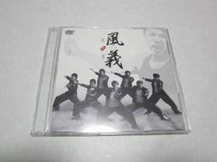 【中古DVD】 風義 花吹雪