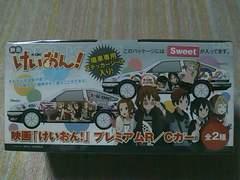 けいおん!映画・プレミアムR/Cカー(Sweet)痛車ステッカー入り