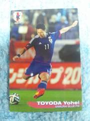 2014 カルビー日本代表カード 第一弾  37 豊田 陽平
