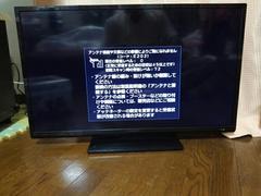 オリオンORION地上デジタル液晶テレビTV29インチ29型中古