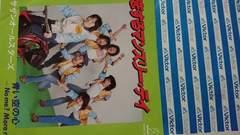 恋するマンスリーディ/サザンオールスターズEPレコード