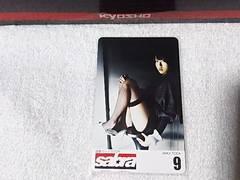 図書カード500 戸田恵梨香 サブラ #9 未使用