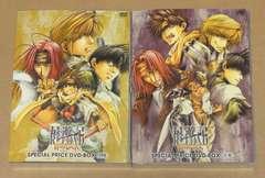 最遊記RELOAD GUNLOCK DVD-BOX 全2巻