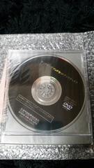 新品トヨタ/ダイハツ純正マップオンデマンドセットアップディスク 2015年秋版