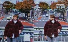 ★平野紫耀★切り抜き&表紙★東京ところどころ