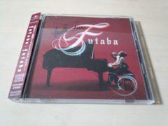 FUTABA CD「futaba」女性ピアノ連弾デュオ DVD付初回限定盤●