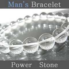 高品質水晶ブレスレット数珠箱付サイズ変更無料