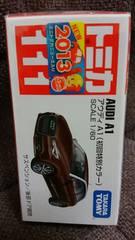 トミカ111  初回特別カラー アウディA1  未開封 新品 限定品