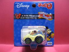 ◆絶版チョロQ★スバル360☆ミッキーマウスクラシック★未開封◆
