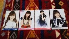 元AKB48小嶋陽菜☆公式生写真〜まとめ売り8枚セット!訳あり
