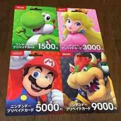 ニンテンドープリペイドカード20000円分☆モバペイ各種対応
