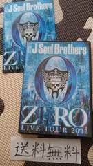 ☆新品同様☆即決○送料無料○三代目J Soul BrothersLIVE /ZERO