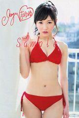 【送料無料】AKB48渡辺麻友 写真5枚セット<サイン入> 49