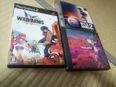 PS1&PS2☆ワイルドアームズシリーズ1〜4含む☆5作品まとめ売り♪ロープレ。