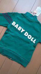 新品斜め2ラインジャケット100緑ベビドBABYDOLLベビードール