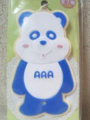 AAA え〜パンダアイシングクッキーマスコット青(與真司郎)