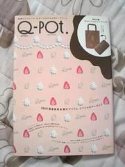 Q-pot*ムック本*チョコっとエコバック付き