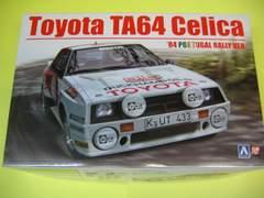 アオシマ BEEMAX No.13 1/24 トヨタ TA64 セリカ '84ポルトガルラリー仕様 新品