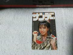テレカ 50度数 高井麻巳子 少年S'88/1 W 未使用 うしれゆびさされ組