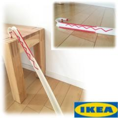 * IKEA(イケア)の靴べら・未使用・自宅保管品 *