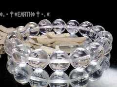 天然石★12ミリ素彫六字真言水晶AAAオラオラ数珠