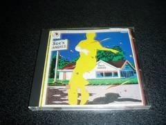 CD「ポールモーリア/あの頃のスクリーンミュージック」85年盤