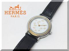 HERMES☆エルメス  メテオール レディース腕時計