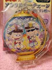おそ松さんとじコレアクリルキーチェーン〜アラビアン松〜シークレット