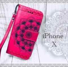 iPhone X 手帳型ケース ネイティブ ストラップ  フィルム ピンク