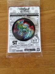 妖怪ウォッチ 前売り特典 USAピョン メダル カードセット
